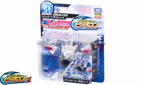 Figurine B-Daman Cross Fight eS CB-51 Sonic Dravise - ソニック=ドラヴァイス