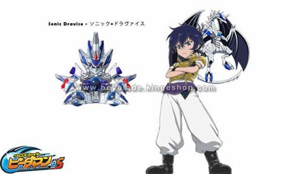 Figurine B-Daman Cross Fight eS CB-51 Sonic Dravise - ソニック=ドラヴァイス