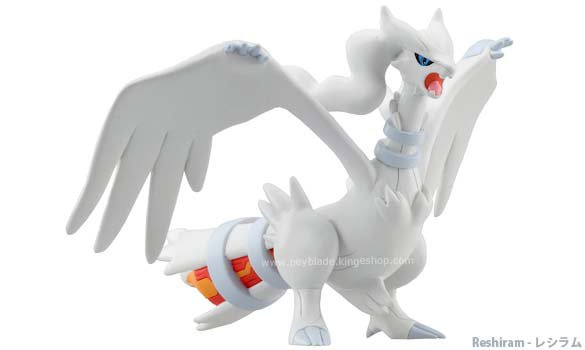 MHP-05 figurine Pokemon Monster Collection Hyper Size personnage Reshiram - レシラム