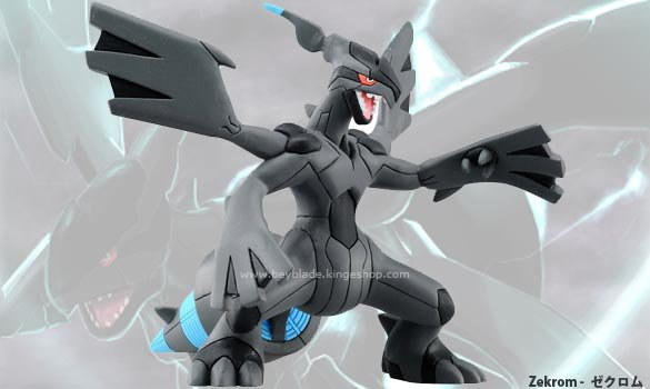 MHP-04 Figurine Pokemon Monster Collection Hyper Size Personnage Zekrom - ゼクロム