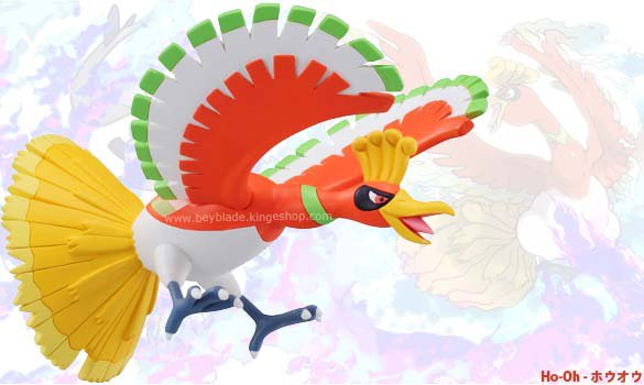 MHP-07 figurine Pokemon Monster Collection Hyper Size personage Ho-Oh - ホウオウ