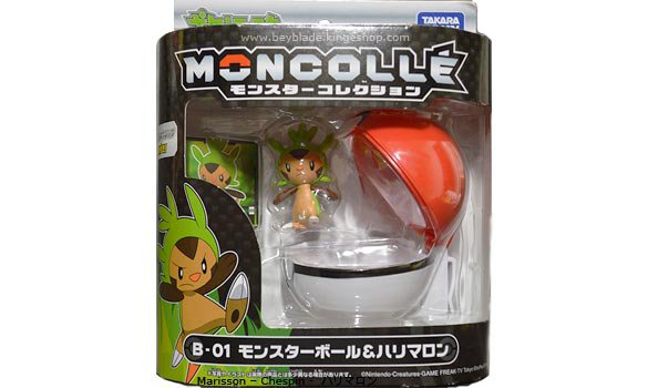B-01 Figurine Pokemon Monster Ball Moncollé personnage Marisson - ハリマロン