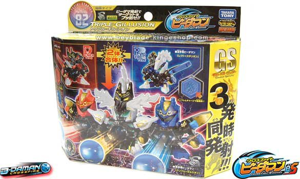 CB-82 Figurine B-Daman Crossfire Special Starter Triple Gillusion - Left Starion, Right Drake