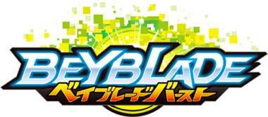 Ca y est ! Takara Tomy a lancé la nouvelle ligne de toupies de la série Beyblade Burst