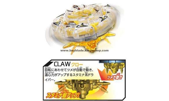 Toupie Beyblade Burst # 01 B-15 Random Booster Volume 1 Trident Heavy Claw - B-15 ランダムブースターVol.1 トライデント・ヘビー・クロー