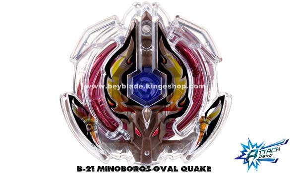 B-21 Beyblade Burst Custom Reshuffle Set Attack & Balance Type