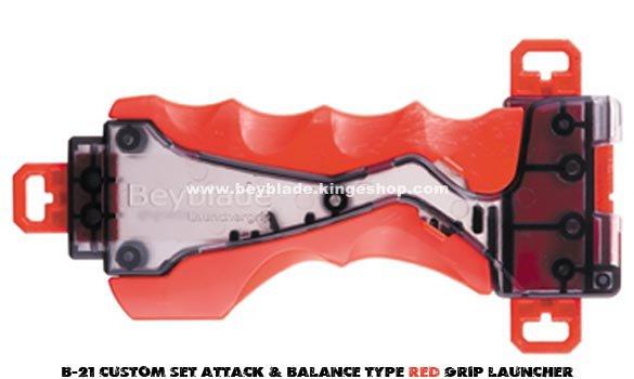 B-21 Beyblade Burst Custom Reshuffle Set Attack & Balance Type