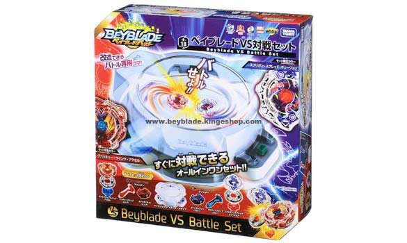 Beyblade VS Battle Set - ベイブレード バースト B-18 ベイブレード VS対戦セッ