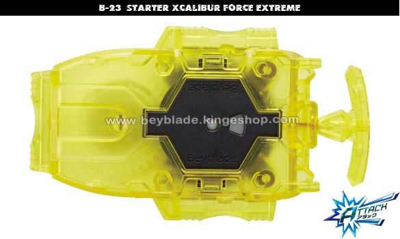 Toupie Beyblade Burst Starter Xcalibur Force Extreme - ベイブレードバースト B-23 スターター エクスカリバー・フォース・エクストリーム