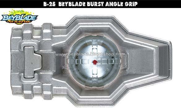 B-25 Beyblade Burst Angle Grip - ベイブレードバースト B-25 ベイブレード アングルグリップ