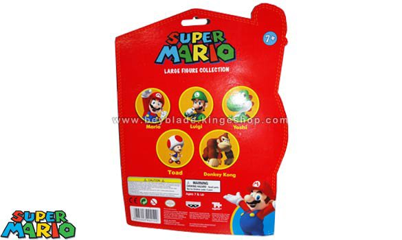 Figurine vinyl articulée personnage Donkey Kong - Collection Nintendo Super Mario Large Action Figure