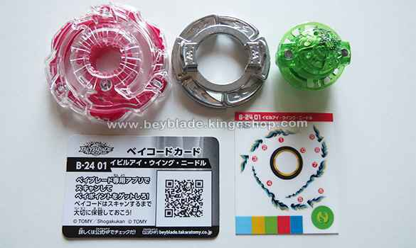 B-24 Beyblade Burst Random Booster Volume 2 B-24 01 Evil Eye Wing Needle