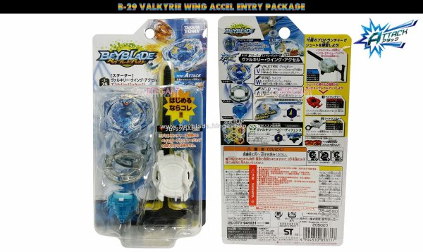 B-29 Toupie Beyblade Burst Starter Valkyrie Wing Accel Entry Package Type Attaque