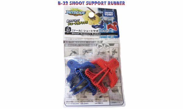 B-32 Accessoire Beyblade Burst Shoot Support Rubber