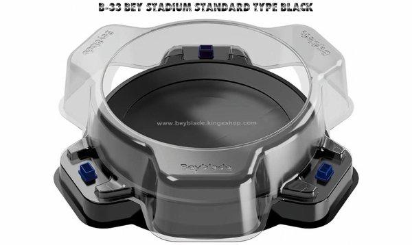 B-33 Arène de jeu Beyblade Burst Bey Stadium Standard Type Black - Jouets Takara Tomy