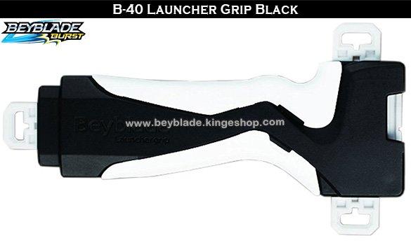 B-40 Beyblade Burst Black launcher Grip - Jouets et Accessoires Takara Tomy