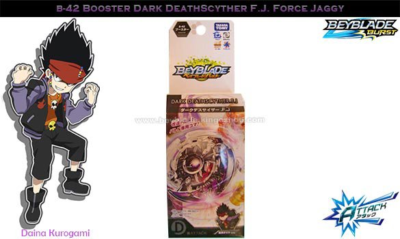 B-42 Beyblade Burst Booster Dark Deathscyther Force Jaggy - Jouet Takara Tomy