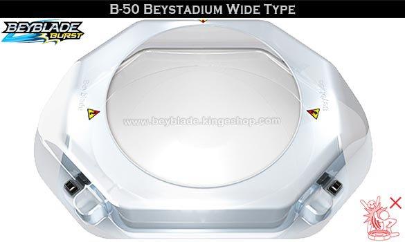 B-50 Arène Beyblade Burst Beystadium Wide Type - B-50 ベイスタジアム ワイドタイプ