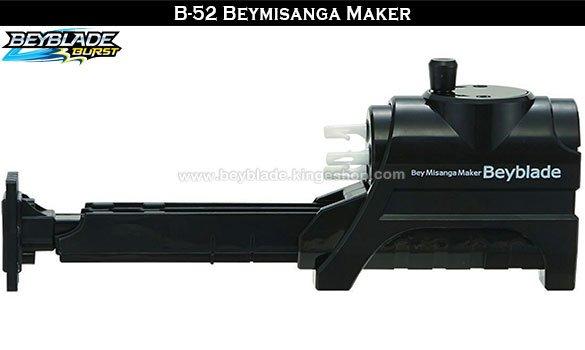 B-52 WBBA Beyblade Burst Beymisanga Maker - Jouets et accessoires Takara Tomy