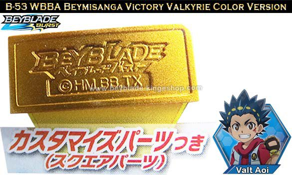 B-53 Beyblade Burst WBBA Beymisanga Victory Valkyrie Color - Accessoires et jouets Takara Tomy