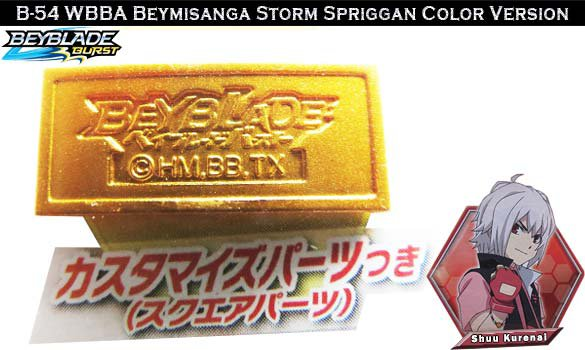 B-54 WBBA Beymisanga Storm Spriggan Color - Accessoires et jouets Takara Tomy