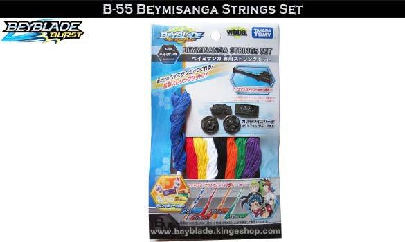 B-55 Beyblade Burst Beymisanga Strings Set - Accessoires et jouets Takara Tomy