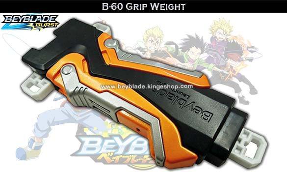 B-60 Beyblade Burst Metal Grip Weight - Accessoires et jouets Takara Tomy