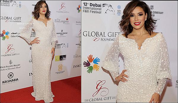 - 11/12/2015: Eva Longoria présente au Global Gift Gala à l'hôtel  « Four Seasons» à Dubaï. -