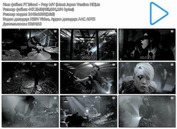FT Island - Pray MV 1080i (Mnet Japan Version HD)
