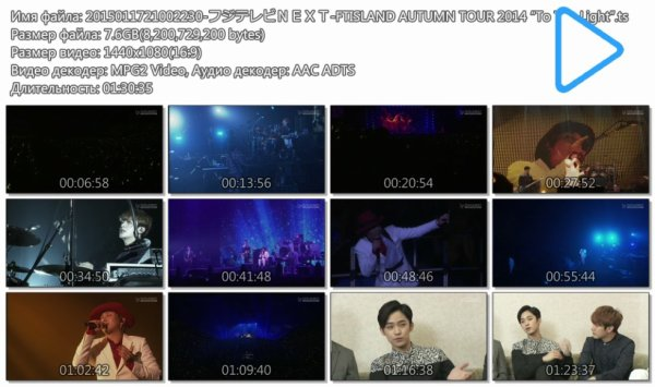 "FTISLAND AUTUMN TOUR 2014 ""To The Light"".ts (-フジテレビNEXT).ts"