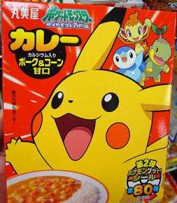 Goodies Pokémon en tout genre