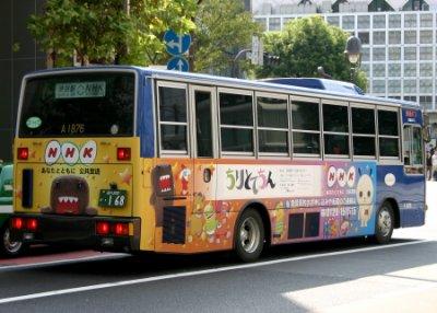 Mascotte Japonaise : DOMO KUN !!!!