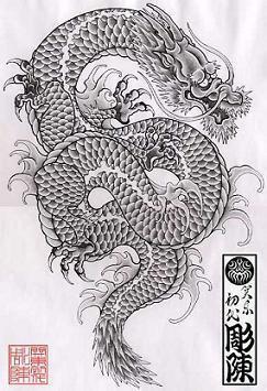 le dragon japonais ry j a p a n addiction. Black Bedroom Furniture Sets. Home Design Ideas