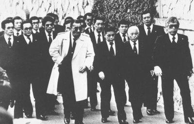 L'histoire des Yakuzas