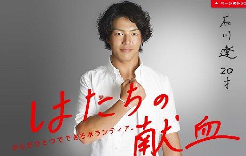 Croyance japonaise en l'influence du groupe sanguin sur la personnalité