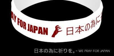 <<Pray 4 Japan>>