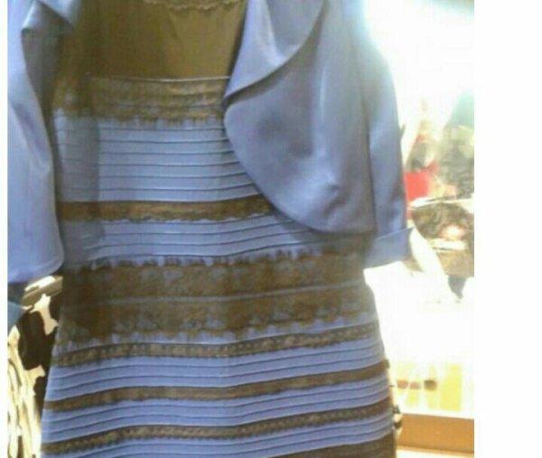 De quelle couleur la voyez vous ?