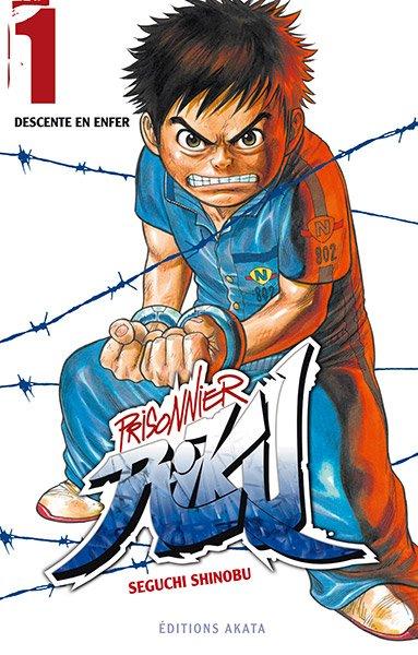 Prisonnier Riku 囚人リク