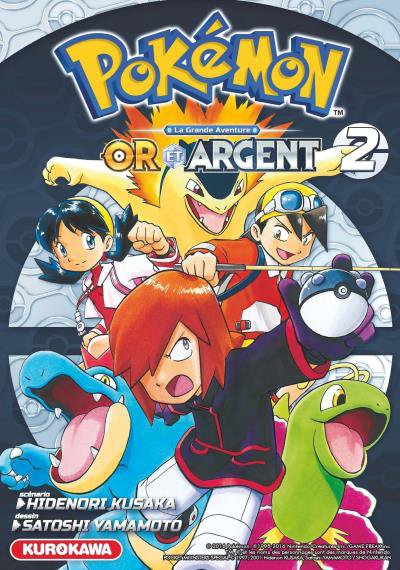 Or et Argent (tome 2)