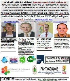 Affiche du 29' séminaire de la SANMO du 24 au 25 février 2017 à l'institut national de la santé publique à Alger.