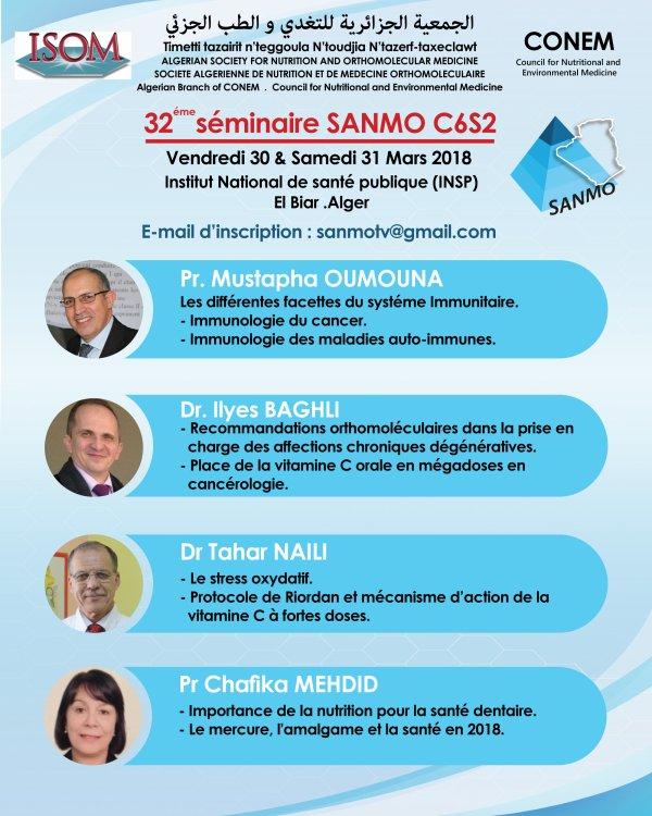 Affiche du 32' séminaire de la SANMO C6S2 du 30 au 31 mars 2018 à l'INSP à El Biar - Alger -