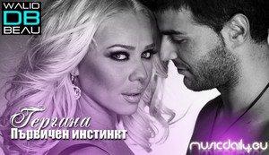 Gergana feat. Galin  / Purvichen instinkt  (2011)