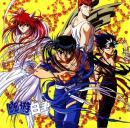 Photo de Manga-dessin-nitendo-zik