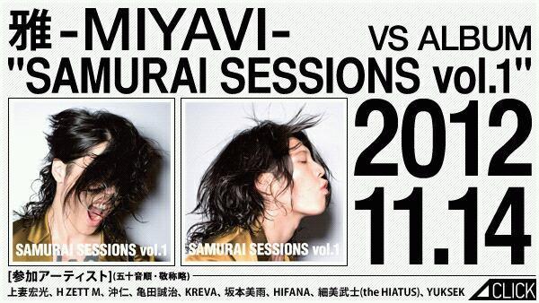 Nouvelle importante pour les Co-myvz ( et autres fans de visual kei ~ )