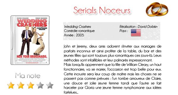 Serial Noceurs (2005)