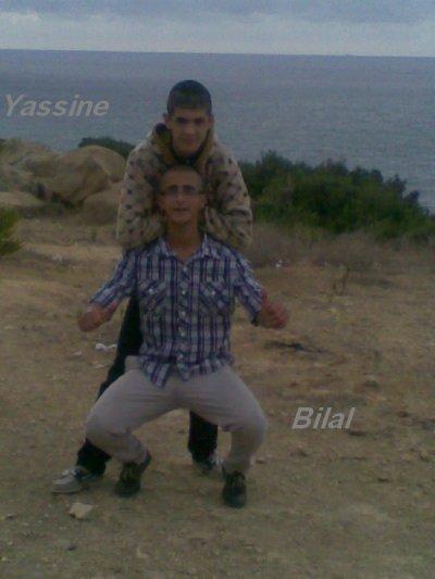 Yassine Bilal