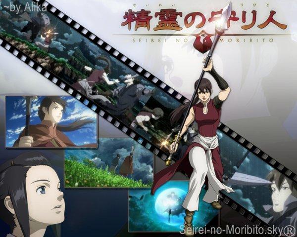 Bienvenu dans le monde de la magnifique série japonaise : Moribito !