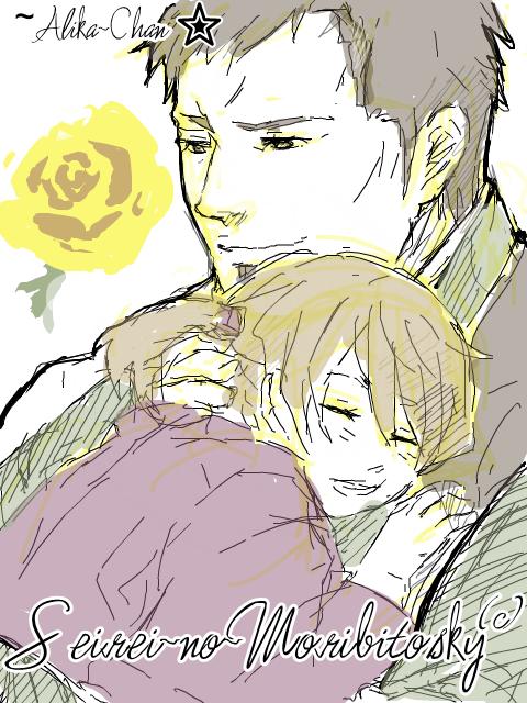 ★彡「 NEWS & ANNONCES 」★彡 Yami no Moribito adapté en manga !