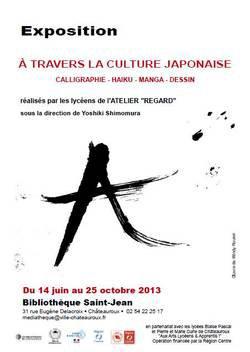 """""""Regard sur la culture Japonaise"""""""