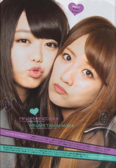 Takahashi Minami et Minegishi Minami <3